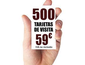 500 TARJETAS DE VISITA